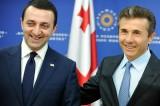 La Georgia ha nuovo premier: Irakli Garibashvili, 31 anni