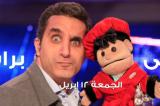 Vodafone accusata di terrorismo in Egitto