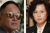Cecil Chao, cento milioni a chi 'convertirà' sua figlia lesbica