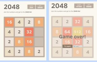 È 2048 mania, il puzzle game matematico che manda in pensione Ruzzle