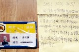 Schiavi cinesi, l'SOS arriva con i jeans