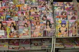 Compagnia teatrale distribuisce riviste porno per risparmiare sull'IVA
