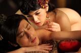Sesso o carriera? Le donne giapponesi scelgono la verginità