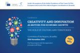 TIA e l'Europa: creatività e innovazione per lo sviluppo economico