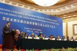 Arriva l'Aiib, l'anti-Banca Mondiale: la Cina sfida gli Usa