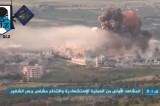 Siria: Al Qaida conquista una caserma, dubbi sulla sorte dei soldati
