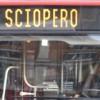 Roma: il 7 agosto sciopero mezzi pubblici contro privatizzazione