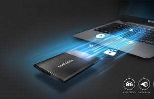 SSD portatile T1, il futuro dello storage targato Samsung