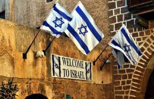 Iran. Vignette su Israele: Netanyahu come un nazista