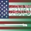 Siria: Arabia Saudita e Usa appoggiano i torturatori. Parola di Amnesty International