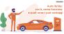 Auto ibride: tutto quello che c'è da sapere