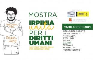 'L'Irpinia unita per i diritti umani': arriva la mostra dedicata a Patrick Zaki