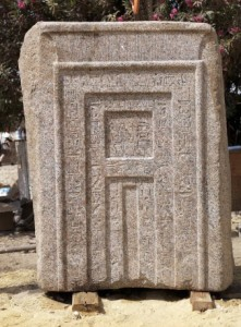 La falsa porta di Luxor