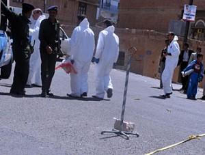 Sanaa, il luogo del primo attentato