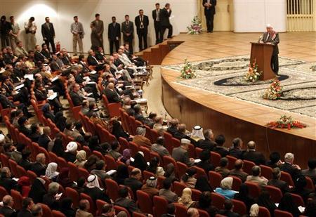 Iraq 30 giorni per formare il governo di una nuova era for Formazione parlamento