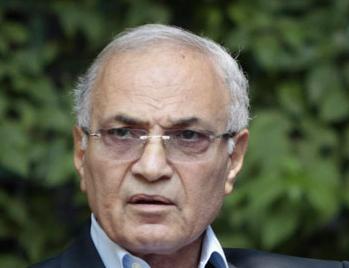 Egitto rischio di una nuova rivolta wakeupnews - Un importante organizzazione con sede al cairo ...