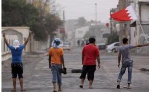 proteste in bahrein, bahrein