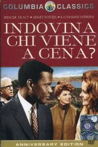 "Locandina del film ""Indovina chi viene a cena"" (blogspot.com)"