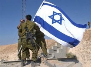 israele, luzzatto