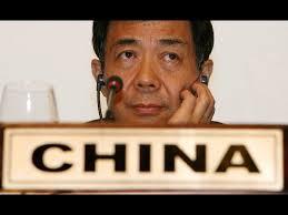 Bo Xilai (www.ilcittadinomb.it)