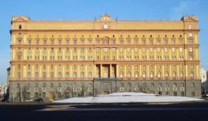 La sede del Federal'naja služba bezopasnosti Rossijskoj Federacii, i Servizi federali della Federazione Russa