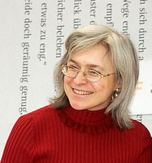 Anna_Politkovskaja_ - it wikipedia org