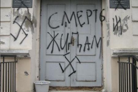 scritte antisemite a Kiev