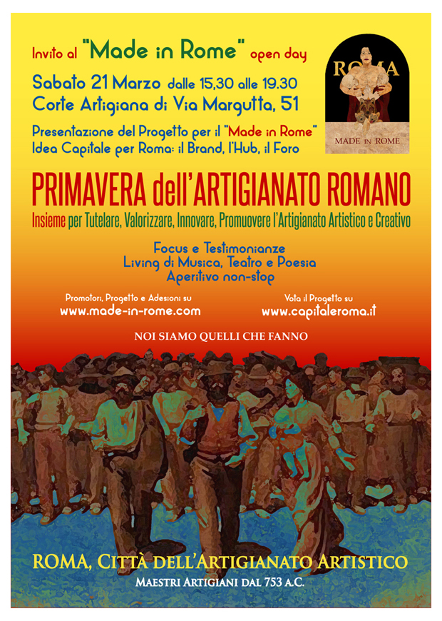 Invito Via Margutta