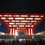 Il padiglione cinese di Expo 2010 visto di notte