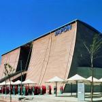 Il padiglione del Giappone a Expo1992 visto da fuori