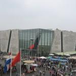 C'eravamo anche noi: il padiglione italiano a Expo 2010