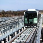 Il treno linimo fu lanciato per collegare Expo 2005 alle città circostanti. Si tratta di un treno a levitazione magnetica, con una velocità massima di 100 km/h e un distacco di 8 mm dai binari durante il movimento