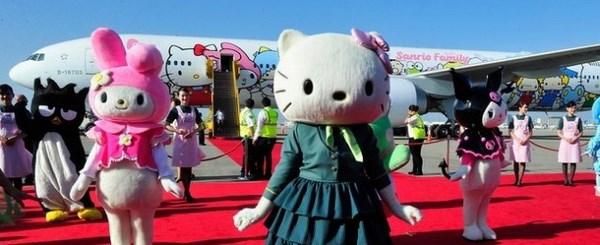 Ambasciatrice ufficiale del Giappone all'Expo 2015 (fonte: secoloditalia.it)