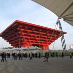 mseu_china_pavilion_of_expo_2010