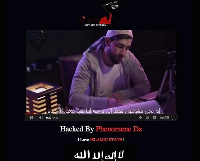 Un fotogramma tratto da un video inserito durante l'hackeraggio del sito dell'Accademia della Crusca da parte di estremisti islamici (si24.it)