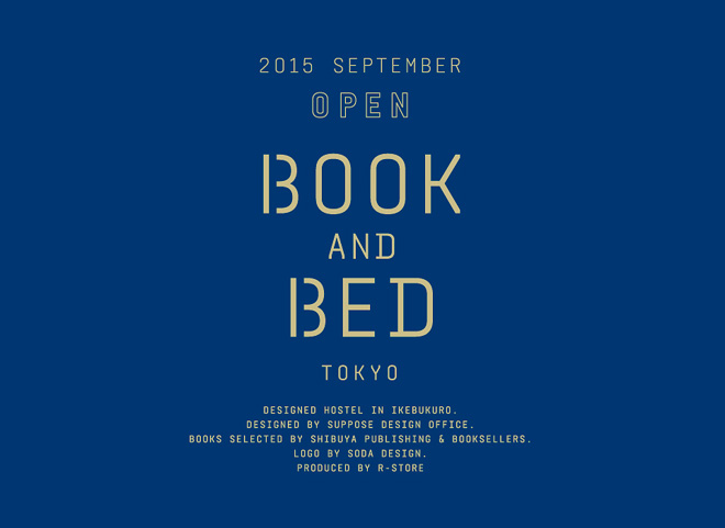 Book and Bed, Japan, Tokyo (www.japantrends.com)