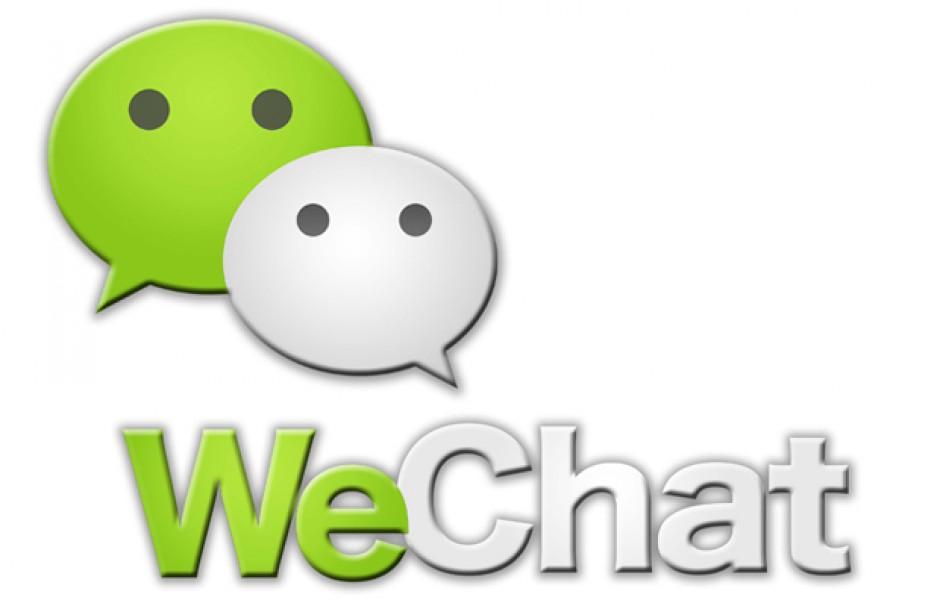 attacco-hacker-alla-apple-wechat-logo-hd1