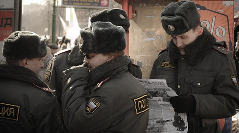 Agenti di polizia russa (www.bergamosera.com)