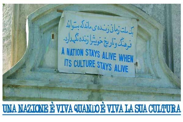 Il tessuto con la scritta all'entrata del Museo Nazionale dell'Afghanistan a Kabul, 2002 (Fonte foto: www.artemagazine.it)