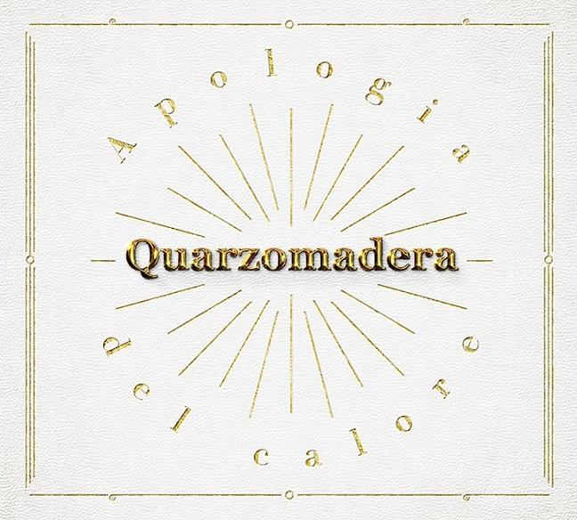 """La copertina di """"Apologia del calore"""", il nuovo album dei Quarzomadera"""
