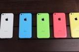 Pazzi di iPhone 5s, ecco le migliori offerte in rete per l'acquisto