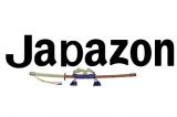 Japazon, i Giapponesi lanciano gli ebook nelle librerie tradizionali