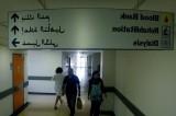 Dell'Utri, Beirut e il 'famoso' sistema sanitario libanese