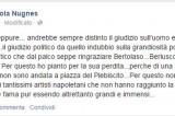 M5S, Paola Nugnes contro Pino Daniele: ringraziò Bertolaso e Berlusconi