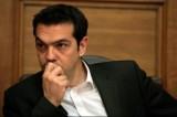 La Grecia, l'Unione Europea e quell'enorme nodo chiamato riforme