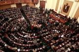 Egitto. La Suprema Corte boccia la legge elettorale: è incostituzionale