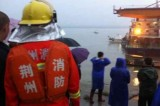 Cina: traghetto affonda nel fiume Yangtze, oltre 400 dispersi