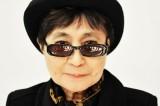 New York. Gigantesco simbolo della Pace per ricordare John Lennon