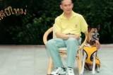 Thailandia: rischia 37anni di carcere per aver offeso il cane del re
