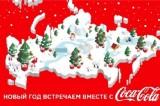Doppia gaffe di Coca Cola: il post d'auguri divide Russia e Crimea